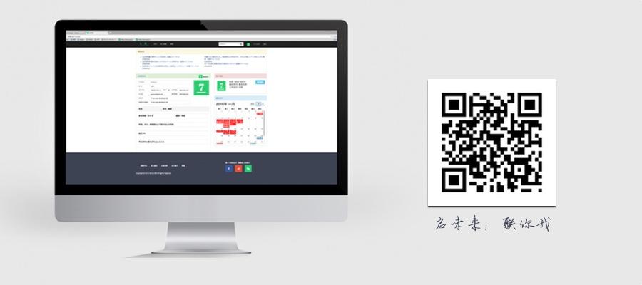七联网站,MyPage登陆